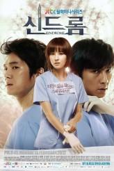 Syndrome (2012) afişi