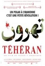 Tehroun (2009) afişi
