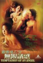 Temptation Of An Angel (1999) afişi