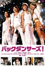 The Backdancers (2006) afişi