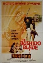 The Bushido Blade (1981) afişi