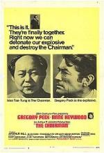 The Chairman (1969) afişi