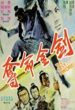 The Fast Sword (1971) afişi