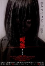 The Grudge: Girl In Black (2009) afişi