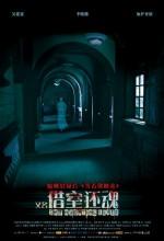 The Haunting Lover (2010) afişi