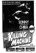 The Killing Machine (1975) afişi