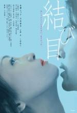 The Knot (2010) afişi