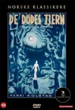 The Lake Of The Damned (1958) afişi