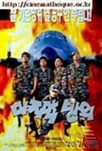 The Last Defense (1997) afişi