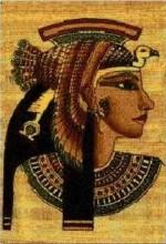 The Last Pharaoh (2013) afişi