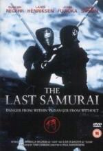 The Last Samurai (1990) afişi