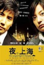 The Longest Night in Shanghai (2007) afişi