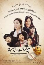 The Rhythm Of Chopsticks (2010) afişi