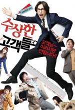Suicide Forecast (2011) afişi