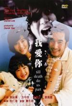 Till Death Do Us Part (1998) afişi