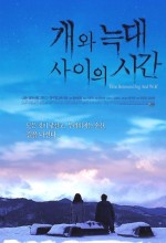 Time Between Dog And Wolf (2006) afişi