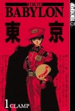 Tokyo Babylon (1992) afişi