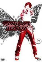 Tokyo Eleven