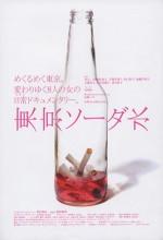 Tokyo Soda Water
