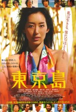 Tokyo ısland (2010) afişi