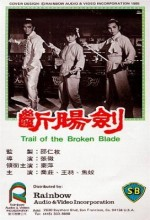 Trail Of The Broken Blade (1967) afişi