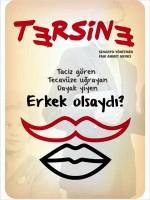 Tersine (2014) afişi