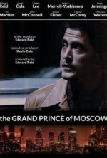 The Grand Prince of Moscow (2015) afişi