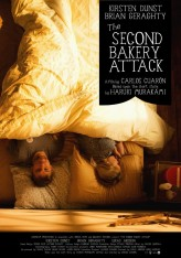 The Second Bakery Attack (2010) afişi