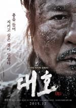 The Tiger (2015) afişi