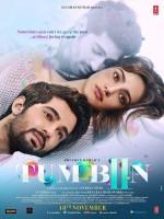 Tum Bin 2 (2016) afişi