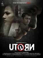 U Turn (2016) afişi
