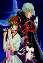 Vampir Prenses Miyu