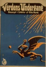Verdens Undergang (1916) afişi