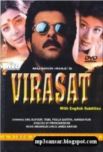 Virasat (1997) afişi