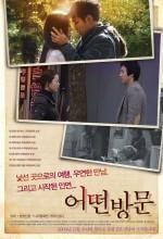 Eo-ddeon Bang-moon (2009) afişi