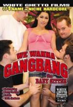 We Wanna Gangbang The Baby Sitter Dvd5 (2009) afişi