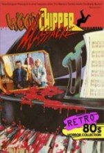 Woodchipper Massacre (1988) afişi