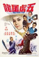 Wu Hu Tu Long (1970) afişi