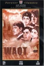 Waqt (1965) afişi