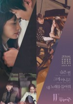 Woman, Man (2015) afişi