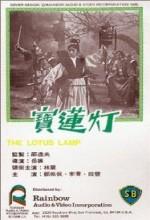 Xi Xiang Ji (1965) afişi