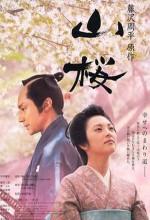 Yamazakura (2008) afişi