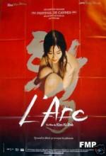 Yay (2005) afişi