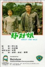 Ye Gu Niang
