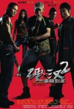 Underdog Knight 2 (2011) afişi