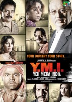 Yeh Mera India (2009) afişi