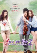 Yes or No 2 (2012) afişi