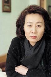 Yoon Yeo-Jung