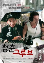 Youth Groove (2010) afişi