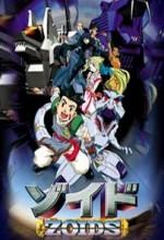Zoids (2000) afişi